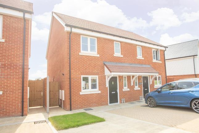 Thumbnail 3 bed semi-detached house to rent in Magnolia Close, New Road, Hellingly, East Sussex