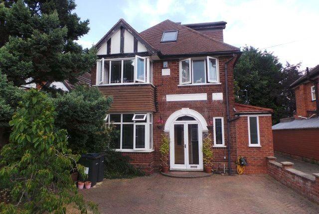 Thumbnail Detached house for sale in Beeches Drive, Erdington, Birmingham