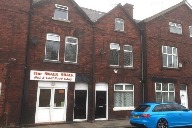 Thumbnail Commercial property for sale in Ashton-Under-Lyne OL6, UK