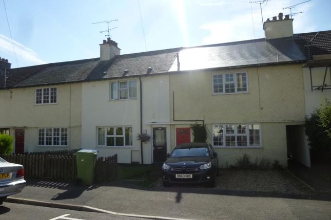 Thumbnail Terraced house to rent in Keith Lucas Road, Farnborough, Hampshire