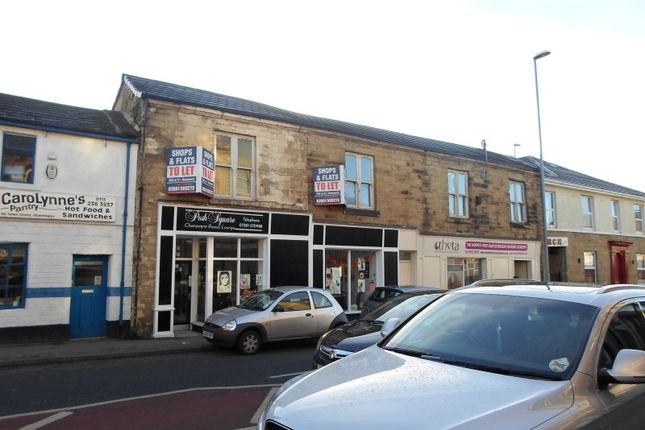 Thumbnail Flat to rent in Town Street, Stanningley, Pudsey, West Yorkshire
