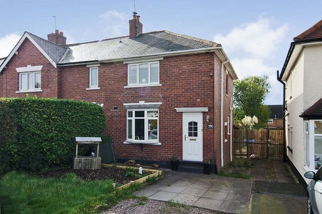 Thumbnail Semi-detached house for sale in Walsall Wood Road, Aldridge, Walsall