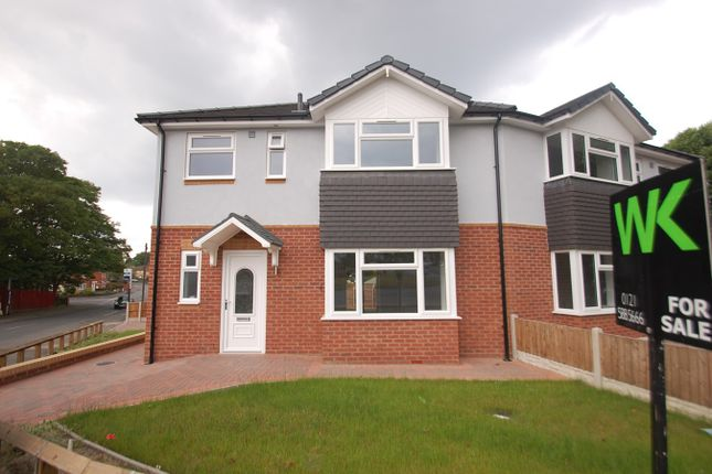 Thumbnail Semi-detached house for sale in Hydes Road, West Bromwich, West Midlands