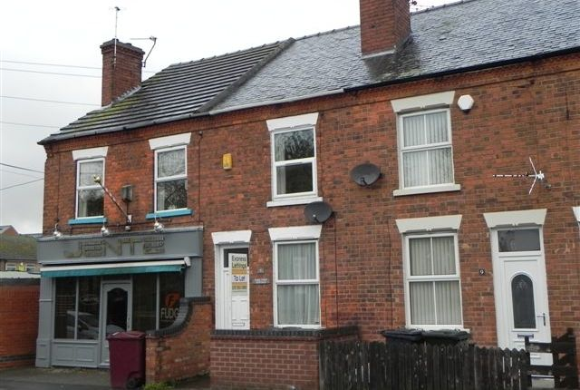 Thumbnail Terraced house to rent in Gedling Road, Arnold, Nottingham