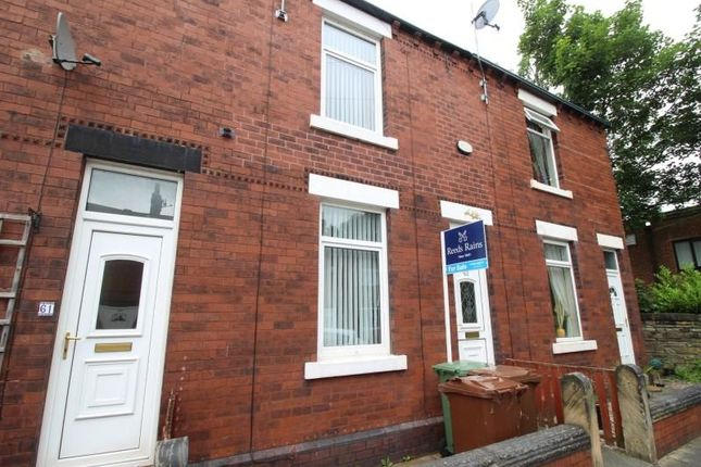 Thumbnail Terraced house for sale in Broomcroft Road, Ossett