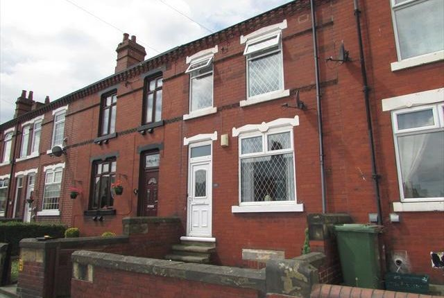 Thumbnail Terraced house to rent in Leeds Road, Outwood
