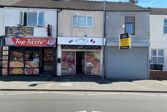 Thumbnail Commercial property for sale in And 26A Hightown, Crewe, Cheshire