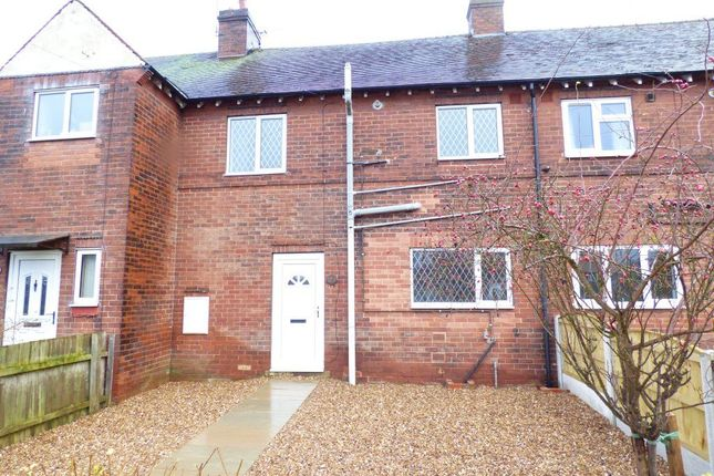Thumbnail Terraced house to rent in Willow Park, Pontefract