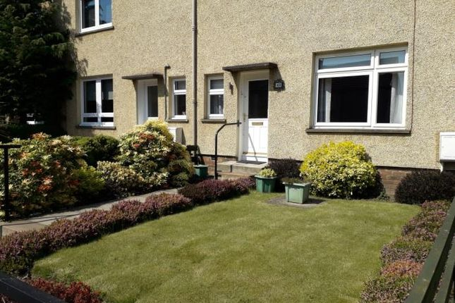 Thumbnail Terraced house to rent in Pentland Road, Bonnyrigg