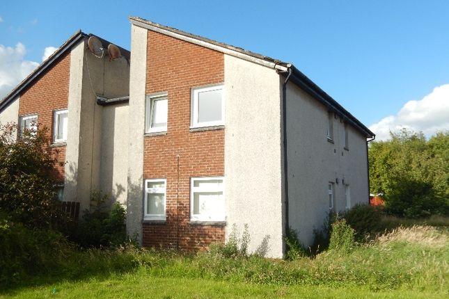 Thumbnail Studio to rent in Mclean Drive, Bellshill, North Lanarkshire