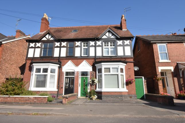 Thumbnail Property for sale in Paget Road, Wolverhampton