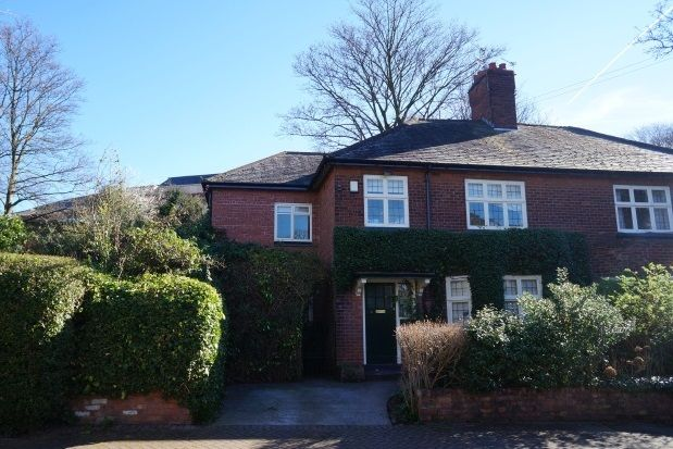 Thumbnail Semi-detached house to rent in Kingston Road, East Didsbury, Didsbury, Manchester