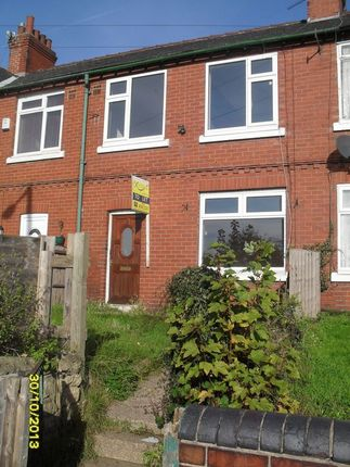 Thumbnail Property to rent in Ingsfield Lane, Bolton-Upon-Dearne, Rotherham