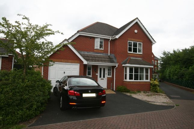 Thumbnail Detached house for sale in Barbel Drive, Wolverhampton