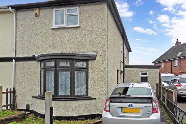 Thumbnail Maisonette for sale in Slewins Lane, Hornchurch, Essex