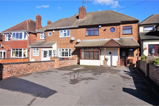 Thumbnail Semi-detached house for sale in Coronation Road, Pelsall