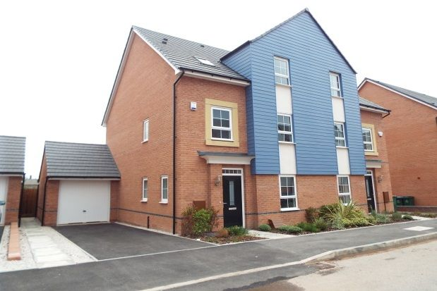 Thumbnail Property to rent in Canal View, Coventry