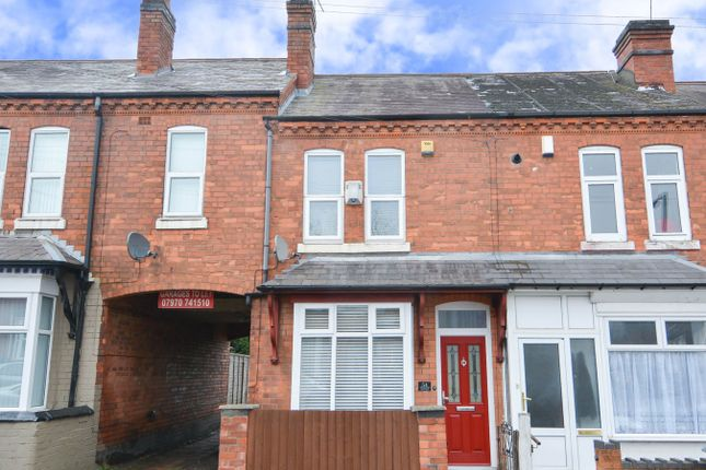 2 bed terraced house for sale in The Uplands, Smethwick