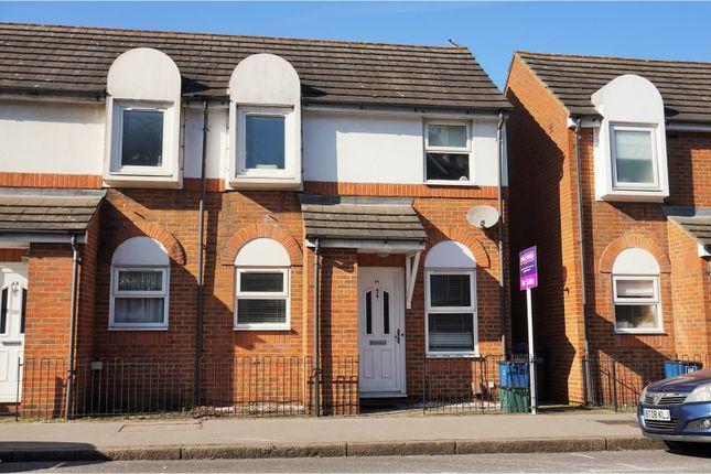 Thumbnail Terraced house for sale in Epsom Road, Croydon