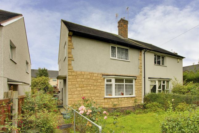 3 bed semi-detached house for sale in Walcott Green, Clifton, Nottinghamshire NG11