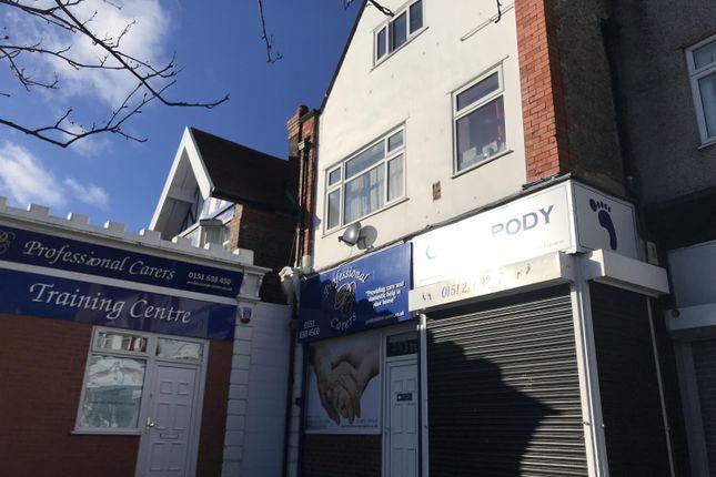 Thumbnail Flat for sale in Seaview Road, Wallasey