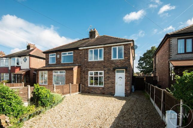Thumbnail Semi-detached house to rent in Ryburn Road, Aughton, Ormskirk
