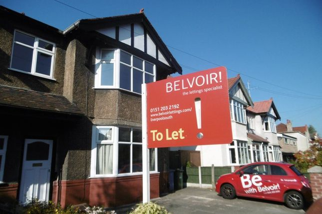 Thumbnail Flat to rent in Calderstones Avenue, Mossley Hill, Liverpool