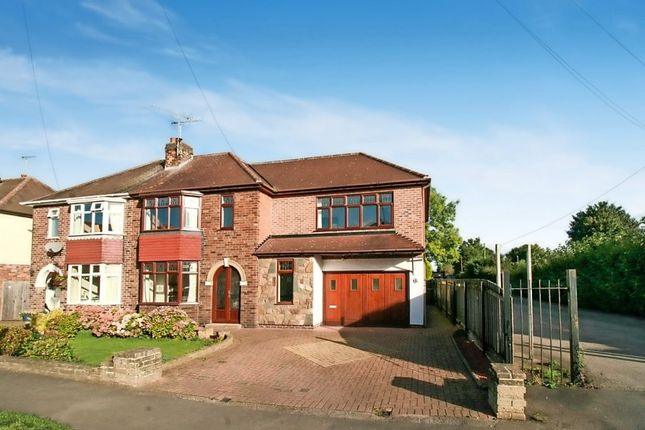 4 bed semi-detached house for sale in Scropton Road, Hatton, Derbyshire