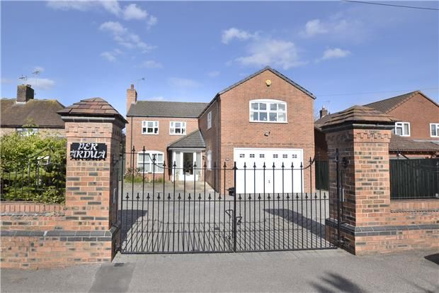 Thumbnail Detached house for sale in Naas Lane, Quedgeley, Gloucester