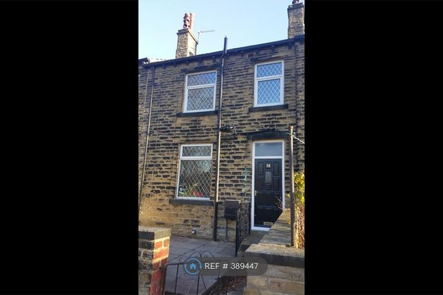 Thumbnail Terraced house to rent in Crawshaw Road, Pudsey, Leeds