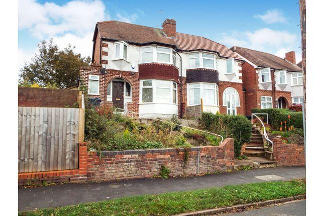 Front View of Millbrook Road, Birmingham B14