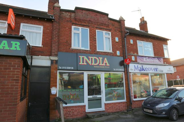 Thumbnail Flat to rent in Derby Road, Sandiacre, Nottingham