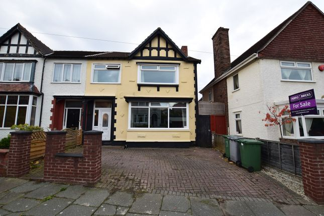 Thumbnail Semi-detached house for sale in Clare Crescent, Wallasey Village