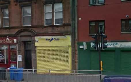 Thumbnail Retail premises to let in Gateside Street, Hamilton