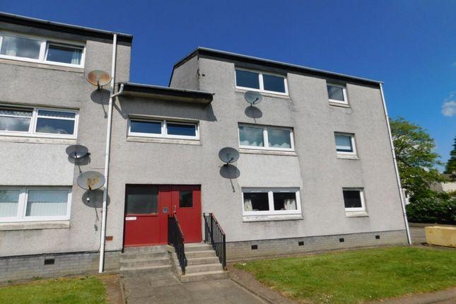 Thumbnail Flat to rent in Kildare Drive, Lanark