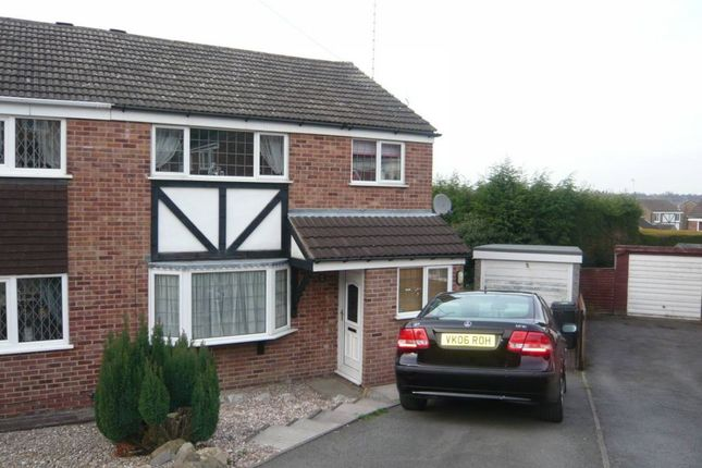 Thumbnail Semi-detached house to rent in Cotswold Close, Swadlincote