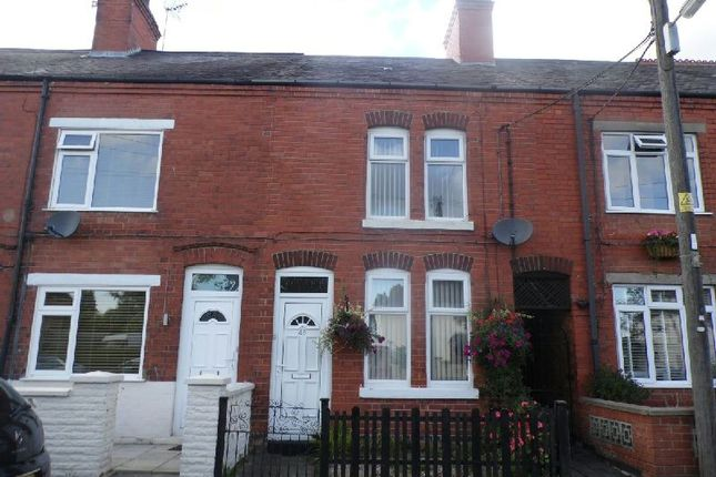 Thumbnail Terraced house to rent in Mill Lane, Newbold Verdon, Leicester
