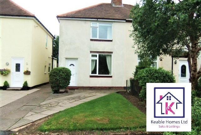 2 bed semi-detached house to rent in Gorsemoor Road, Heath Hayes, Cannock WS12