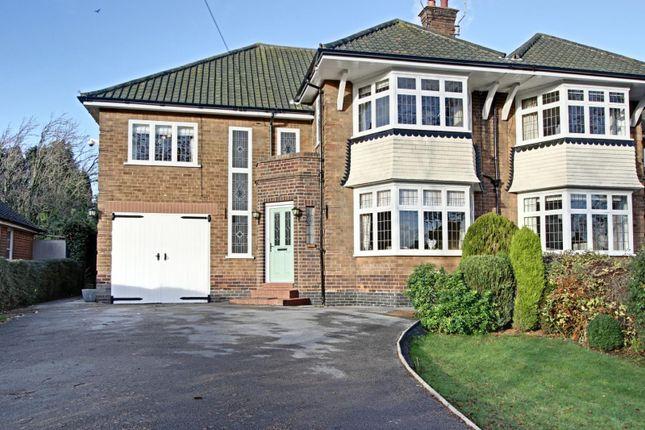 Thumbnail Semi-detached house for sale in West Ella Road, West Ella, East Yorkshire