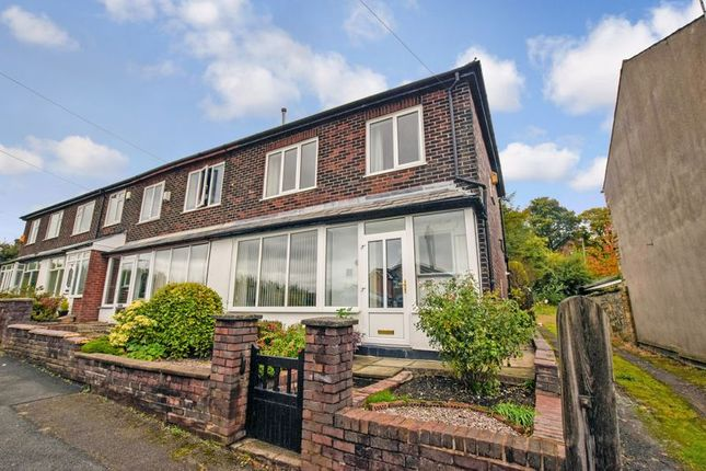 Thumbnail End terrace house for sale in Castle Hill Road, Bury