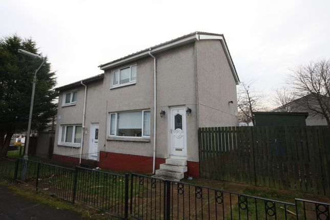 Thumbnail Terraced house to rent in Broom Path, Baillieston, Glasgow