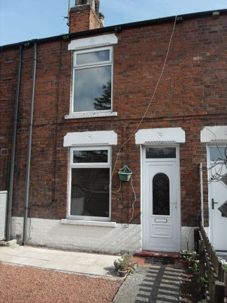 Thumbnail Terraced house to rent in College Street, Sutton-On-Hull, Hull