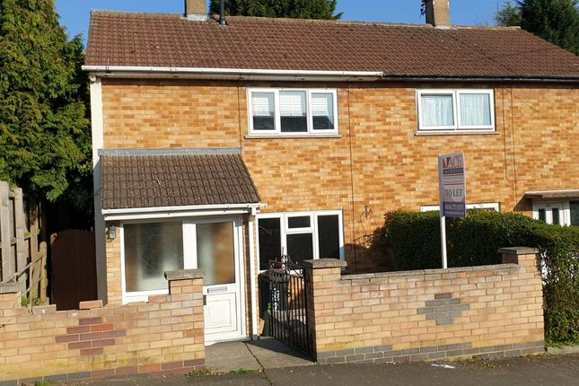 Thumbnail Semi-detached house to rent in Sunbury Green, Leicester