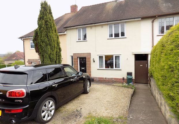 Thumbnail Property to rent in Shenstone Avenue, Stourbridge
