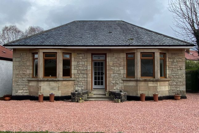 Thumbnail Detached bungalow for sale in Luss Road, Balloch, Alexandria