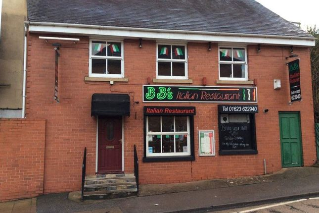 Thumbnail Restaurant/cafe for sale in Bridge Street, Mansfield