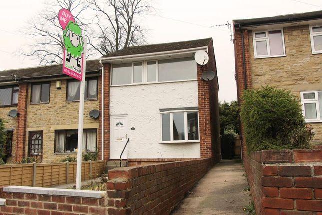 Thumbnail Semi-detached house for sale in Healey Drive, Ossett