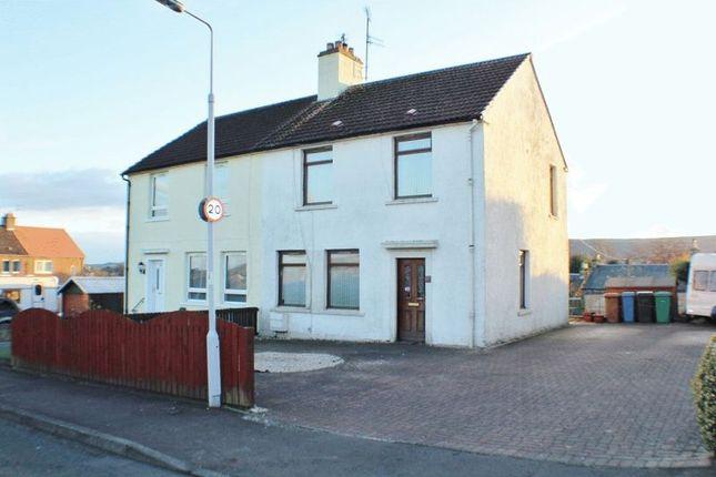 Thumbnail Semi-detached house for sale in Lochiebank Crescent, Auchtermuchty, Cupar
