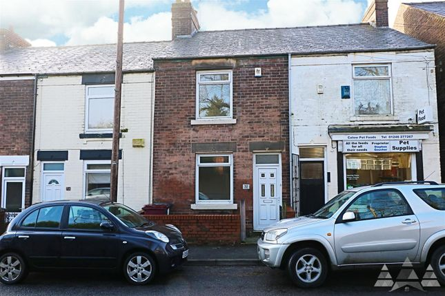 Thumbnail Terraced house to rent in Top Road, Calow, Chesterfield, Derbyshire
