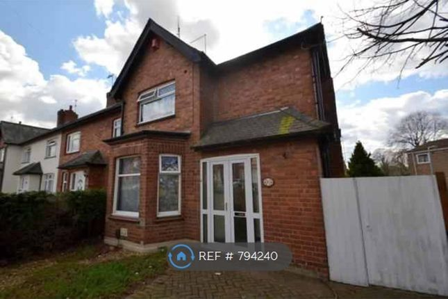 Thumbnail End terrace house to rent in Kingsland Avenue, Northampton